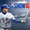 MLB THE SHOW 16(英語版) MVPエディション