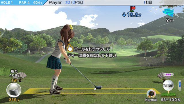みんなのGOLF 6 PlayStation®Vita the Best ゲーム画面1