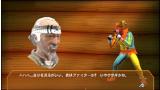リアリティーファイター ゲーム画面5