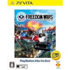 フリーダムウォーズ PlayStation Vita the Best ジャケット画像