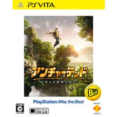 アンチャーテッド -地図なき冒険の始まり- PlayStation®Vita the Best ジャケット画像