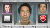 パワースマッシュ4 SEGA THE BEST ゲーム画面5