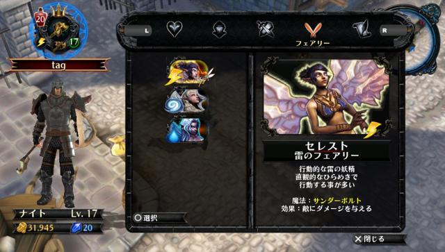 ダーク クエスト アライアンス ゲーム画面6