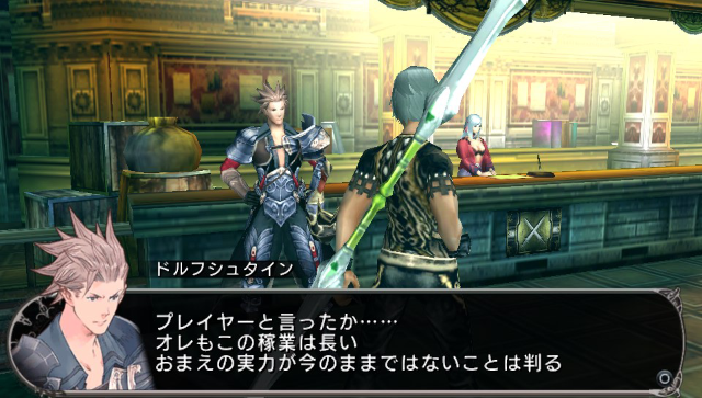 LORD of APOCALYPSE ゲーム画面1