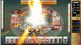 麻雀格闘倶楽部 新生・全国対戦版 PlayStation®Vita the Best ゲーム画面2