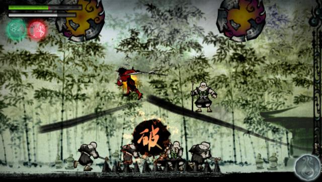 墨鬼 SUMIONI ゲーム画面1