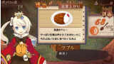 ~聖魔導物語~ ゲーム画面3