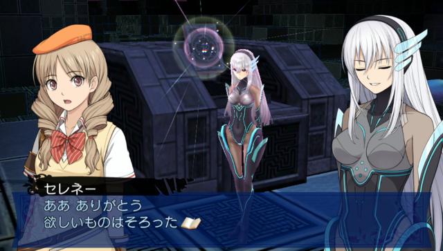 エクステトラ ゲーム画面9