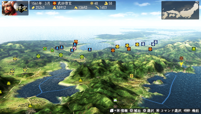 信長の野望・創造 ゲーム画面2