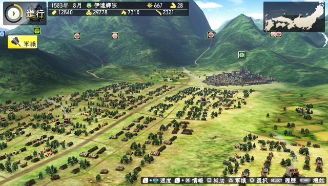 信長の野望・創造 ゲーム画面3