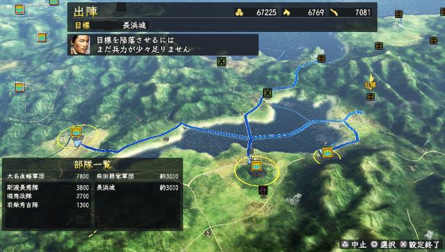 信長の野望・創造 ゲーム画面4