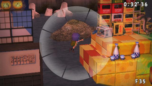 さよなら 海腹川背 ちらり ゲーム画面7
