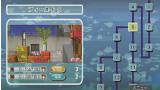 さよなら 海腹川背 ちらり ゲーム画面10