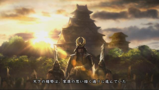 信長の野望・創造 with パワーアップキット ゲーム画面4