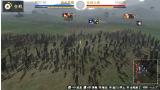 信長の野望・創造 with パワーアップキット ゲーム画面8