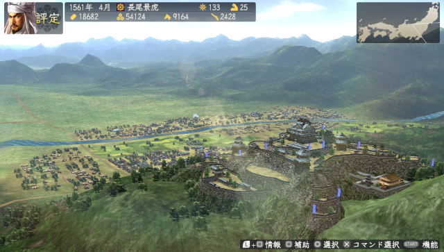 信長の野望・創造 with パワーアップキット ゲーム画面9