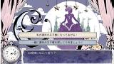 絶対迷宮 秘密のおやゆび姫 ゲーム画面8