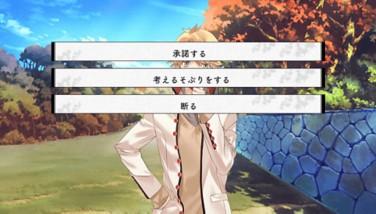 『あやかしごはん~おおもりっ!~』ゲーム画面