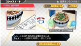 ネットハイ ゲーム画面8