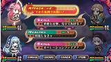 クリミナルガールズ2 ゲーム画面3