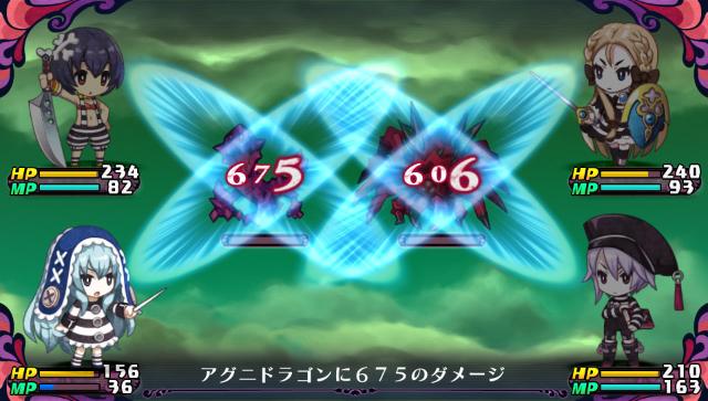 クリミナルガールズ2 ゲーム画面5