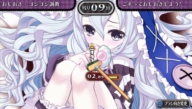 クリミナルガールズ2 ゲーム画面9