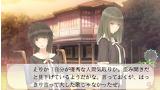 FLOWERS夏篇 ゲーム画面1