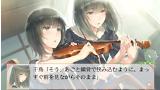 FLOWERS夏篇 ゲーム画面2