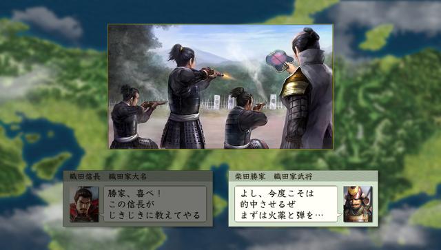 信長の野望・天翔記 with パワーアップキット HD Version ゲーム画面3