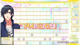 うたの☆プリンスさまっ♪MUSIC3 ゲーム画面1