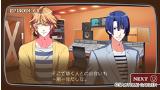 うたの☆プリンスさまっ♪MUSIC3 ゲーム画面5