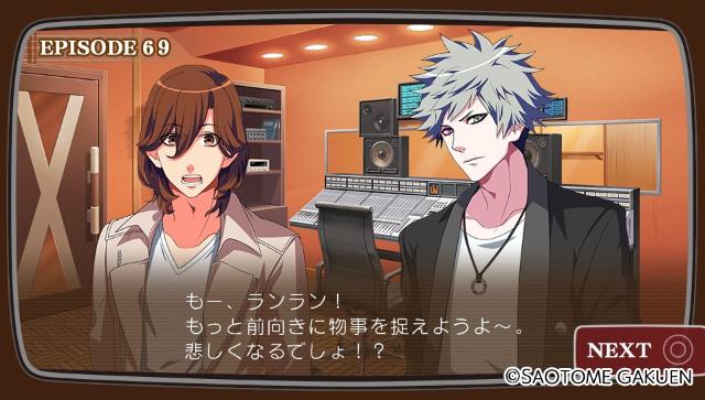 うたの☆プリンスさまっ♪MUSIC3 ゲーム画面7
