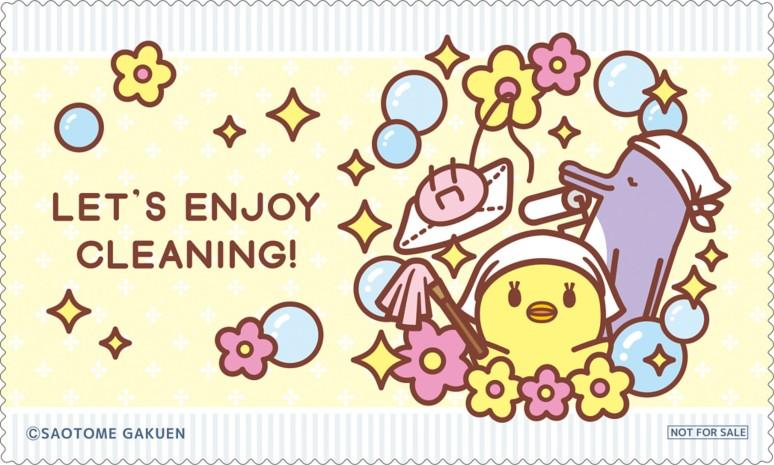『うたの☆プリンスさまっ♪MUSIC3』早期予約特典