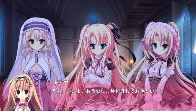 魔女こいにっき Dragon×Caravan ゲーム画面3