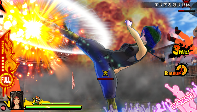 UPPERS ゲーム画面3