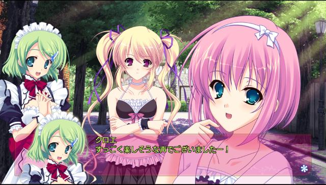 君を仰ぎ乙女は姫に ゲーム画面5