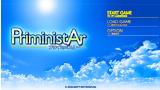プライミニスター ゲーム画面1