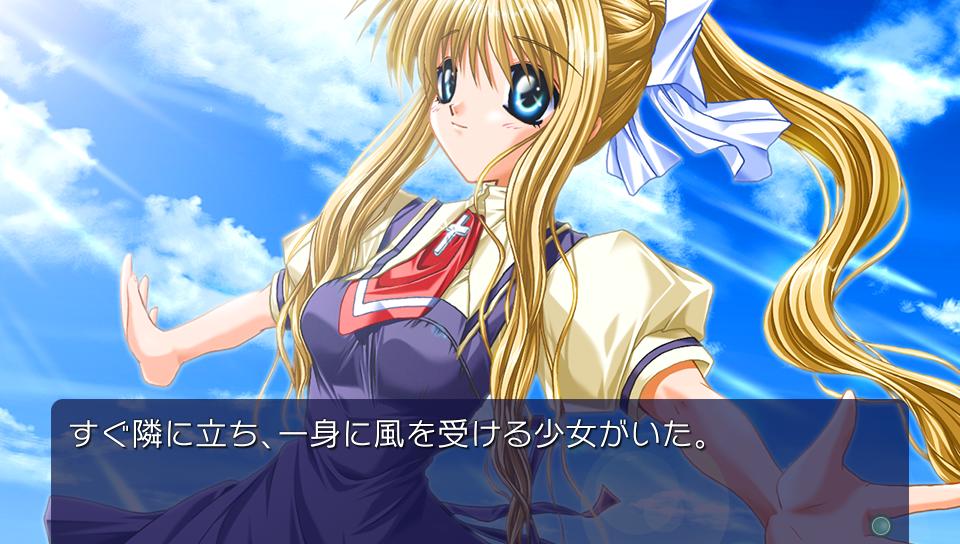 『AIR』ゲーム画面