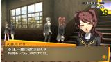 ペルソナ4 ザ・ゴールデン ゲーム画面4
