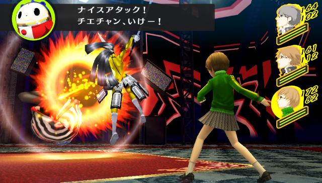 ペルソナ4 ザ・ゴールデン ゲーム画面5