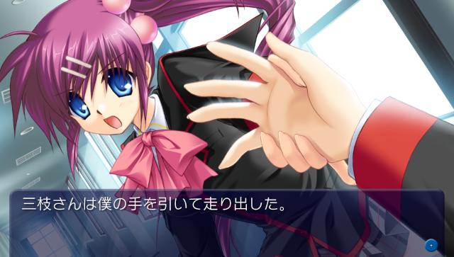 リトルバスターズ! Converted Edition ゲーム画面2