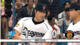 プロ野球スピリッツ2012 ゲーム画面1