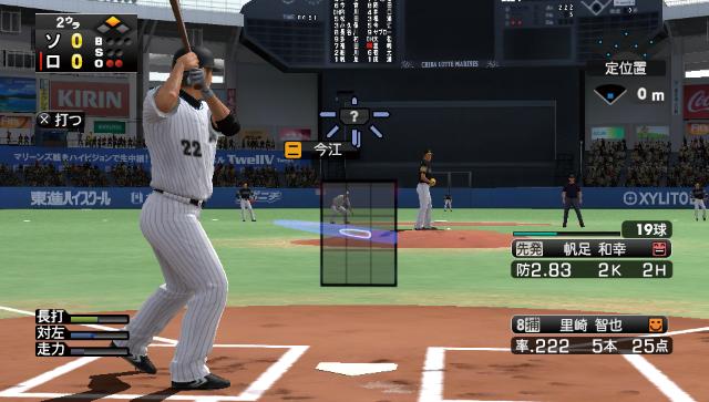 プロ野球スピリッツ2012 ゲーム画面3