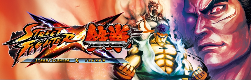 STREET FIGHTER X 鉄拳(ダウンロード+追加キャラパック同梱版) バナー画像