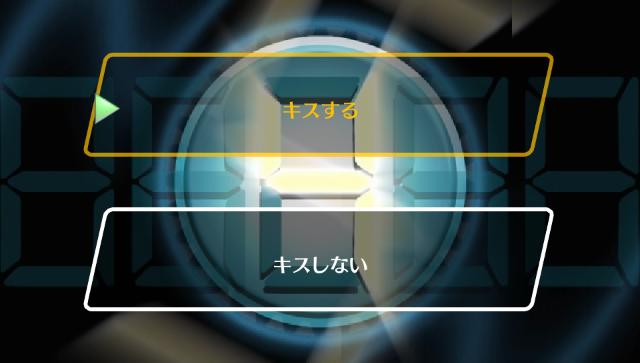 タイムトラベラーズ ゲーム画面4