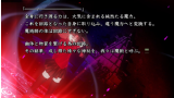 Fate/stay night [Realta Nua] ゲーム画面4