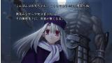Fate/stay night [Realta Nua] ゲーム画面5