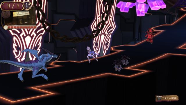 トトリのアトリエ Plus ~アーランドの錬金術士2~ ゲーム画面5