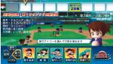 実況パワフルプロ野球2012決定版 ゲーム画面3