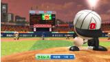実況パワフルプロ野球2012決定版 ゲーム画面5